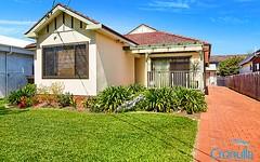 26 Milba Road, Caringbah NSW