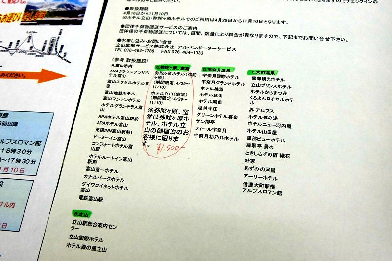 DSCF5417_副本