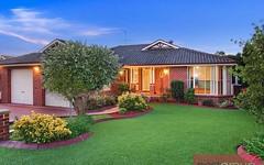 7 Fleurs Street, Minchinbury NSW