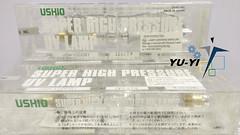 USHIO USH-1000BY SUPER HIGH PRESSURE UV LAMP (4)_800450-2 (plcresource) Tags: ushio ush1000by super high pressure uv lamp