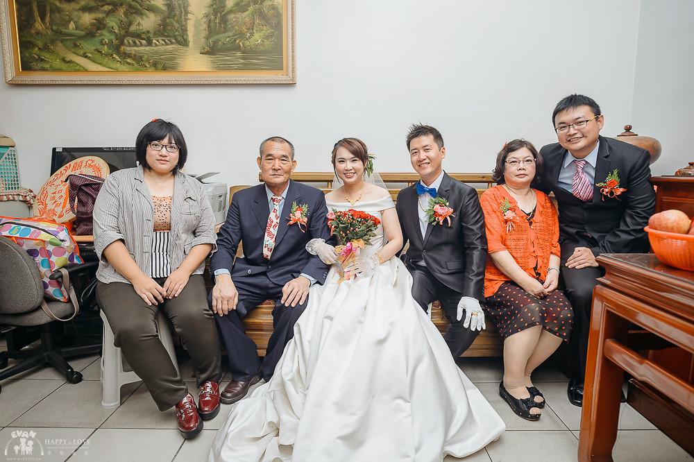 婚攝-婚禮記錄_0054