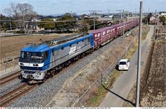 JRF_EF210-131GB_Kurihashi_080314 (Catcliffe Demon) Tags: railways japan japanrailimages2014 saitamaprefecture jrf jr貨物 jrfreight intermodal containertrains ef210100 bobobo momotaro 1500vdc 直流1500v