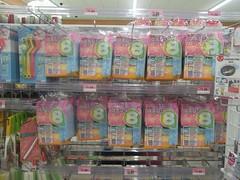 100_4370 (Amane-chan) Tags: food usa shop america japanese store texas candy box dollar pocky bento 100 snacks carrollton bentou yen pretz 100yen erasers daiso ramune carrolton candys iwako usadaiso