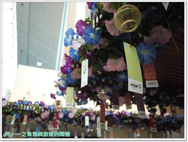 日本東京羽田機場江戶小路日航jal飛機餐伴手禮購物免稅店image010