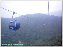 image008 (paulyearkimo) Tags: taiwan