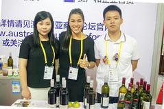 ACBW2015 CHINA-1775