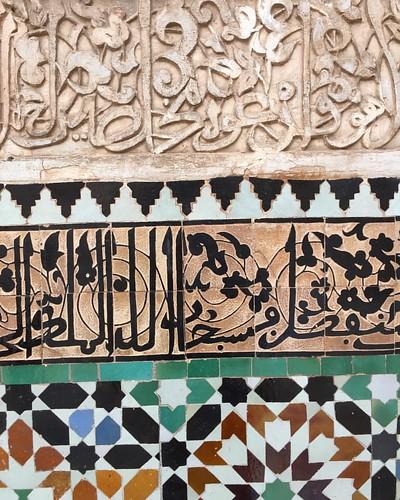 #Marrakech #Morocco #benyoussef school