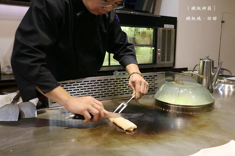 鐵板神蒜三重鐵板燒台北橋站美食035