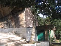 Shri Jenukallamma Temple, Ammana Ghatta Photography By CHINMAYA M.RAO  (130)