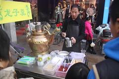Dragon Tea 1/3 (johey24) Tags: dragontea china shanghai street raw food drinks chinesecuture history candid culture tea