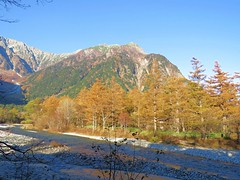 autum mountain