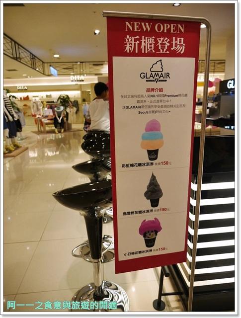 台中新光三越美食glamair彩虹棉花糖冰淇淋韓國首爾image002