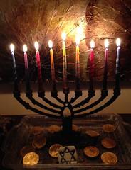 Hanukkah 2015 (195) (gynot27) Tags: pictureaday menorah hanukkiah hanukkah2015