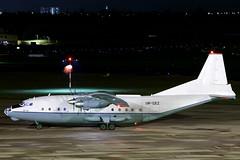 CAVOK AIR An-12 UR-CEZ (Dave707) Tags: airplane airport birmingham aircraft air aeroplane cargo airline freight airliner freighter windsock antonov an12 bhx propliner cavok elmdon egbb urcez