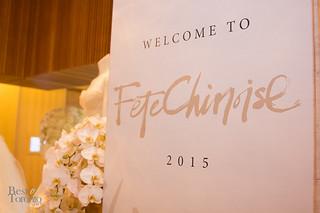 FeteChinoise-ShangriLa-NickLee-BestofToronto-2015-002