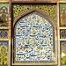 Wazir Khan Masjid Mosque Shahi Royal Hammaam Bathhouse Lahore Pakistan Oct 2015  003