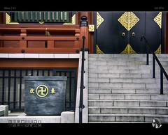 The Right Hand Path (tomraven) Tags: temple buddhist urn steps swastika door sensoji tomraven aravenimage q42016 tomraveninjapan nikon1 v2
