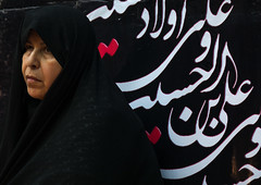 Iranian shiite woman in front of a billboard with calligraphy, Khorramabad, Iran (Eric Lafforgue) Tags: 1people 50sadult adult ashura calligraphy ceremony chehelmanbar colorimage commemoration horizontal hussain imamhussein iran iran20160567 islam khorramabad memorialevent middleeast mourner mourning muharram oneperson onewomanonly outdoors persia persian portrait religion religious ritual script shia shiism shiite tasoua tasua lorestanprovince ir