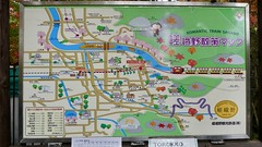 fullsizeoutput_17e (johnraby) Tags: kyoto trains railways keage incline randen umekoji railway museum eizan