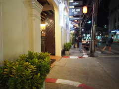 ON ON Hotel, Old Phuket Town (หน้าโรงแรมออนออน, ภูเก็ต)
