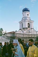 015. Consecration of the Dormition Cathedral. September 8, 2000 / Освящение Успенского собора. 8 сентября 2000 г