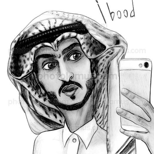 Arab taking Selfie