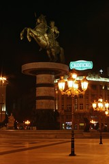 (Brian Aslak) Tags: night europe macedonia balkan  skopje shkupi    macedoniasquare republikaemaqedonis  plotadmakedonija