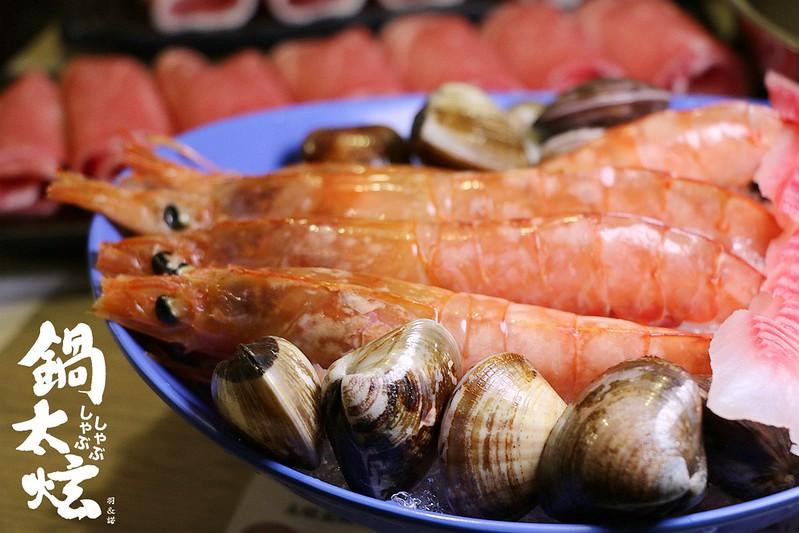 五分鋪鍋物鍋太炫鍋物40