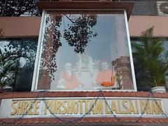 Shri Purshottam Lalsai Dham Mumbai Photos Clicked By CHINMAYA RAO (29)