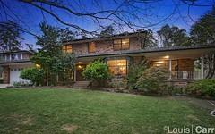 21 Beahan Place, Cherrybrook NSW