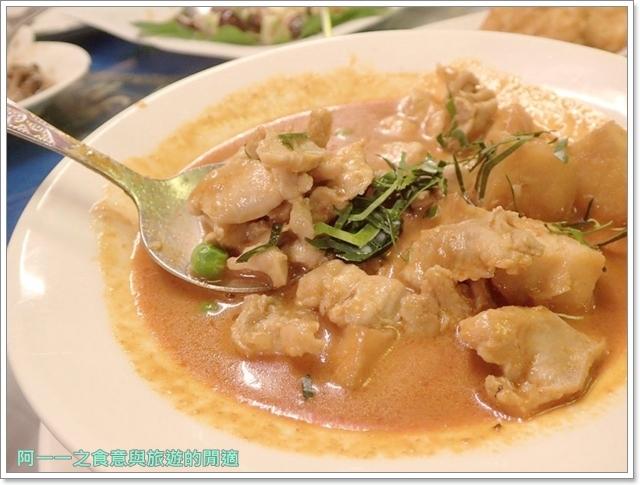 北海岸美食.三芝淺水灣.泰棒了.泰式料理.聚餐image003