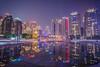 倒影 (a99775599) Tags: sony a6000 e16 ecu1 taiwan taichung 台灣 台中國家歌劇院 sel16f28 倒影 夜景 長曝 longexposure nightview nationaltaichungtheater