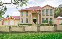 17 Edward Howe Place, Narellan Vale NSW