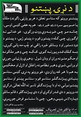 da narrai pukhtano (idreesdurani786) Tags: she de dr ke khan vote yaw      khoob    mashar  tehreek       rekhtya
