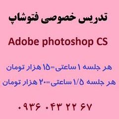 -       (iranpros) Tags: adobephotoshop