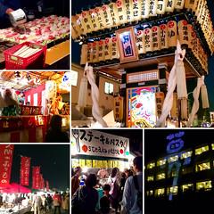 2016_Walkerplus (noishi_d) Tags: 2016                walkerplus travel trip tourism voyage viaje viaggio sightseeing saitama reise japan saibunya           50