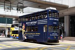 Hong Kong Tramways 161 (Petit Bateau) (Howard_Pulling) Tags: hongkong tram 2016 september hk china bus buses howardpulling nikon d7200 camera picture transport asia
