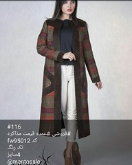 #116 # #    fw95012   4 @mantosale @mantoforushiomde (zarifi.clothing) Tags: manto lebas