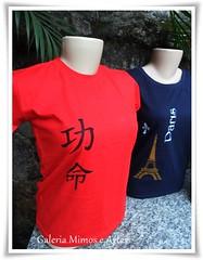 camiseta pintada (Galeria Mimos e Artes) Tags: camiseta pintura mdf camisetas pinturaemmadeira pinturaemmdf camisetapintada
