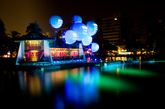 (joffre0714) Tags: light nightscape taiwan