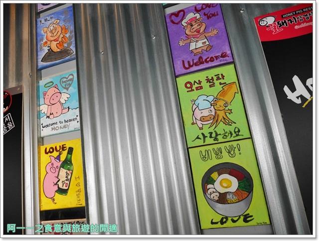 honeypig韓式烤肉.捷運台北101美食.24小時.聚餐image010