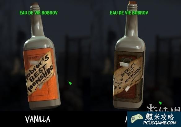 異塵餘生4 酒瓶材質大修美化MOD