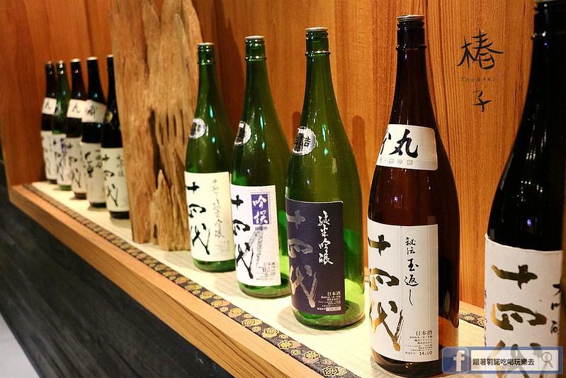 椿子日式料亭15