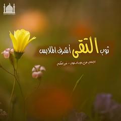 ( ) Tags:                               allah muhammad imam ali fatima hussain hassan al mahdi zainab abass musa jafar karbala muharram ashura prophet basim alkarbalaie shia islam muslim ya