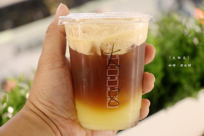 大師兄咖啡廳松山下午茶簡餐016