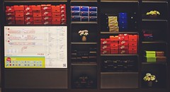 Boxes on wall | HK (wong_tszto) Tags: shoe shoes colour color boxes hk hongkong nike converse adidas outlet inno innovative new