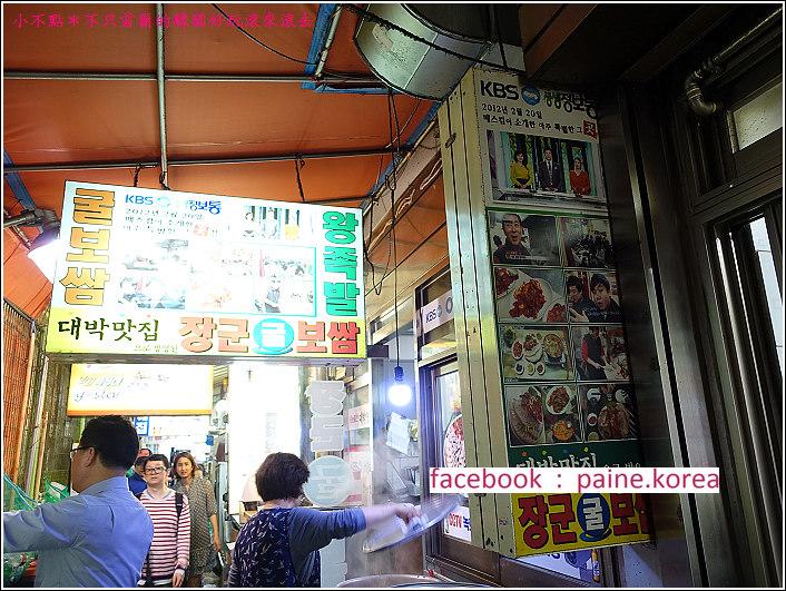 首爾Rian日安飯店附近 (4).JPG