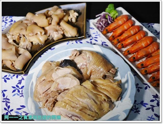 上海鄉村宅配美食醉雞醉蝦醉元寶醉三鮮image001