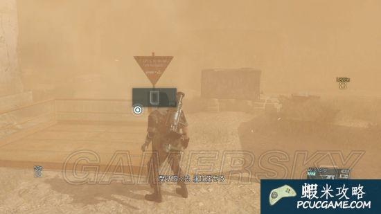 潛龍諜影5幻痛S評價裝備選擇任務及隊友選擇技巧