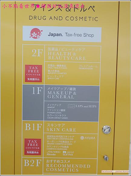 札幌 Le trois v.s Ainz Tulpe (8).JPG